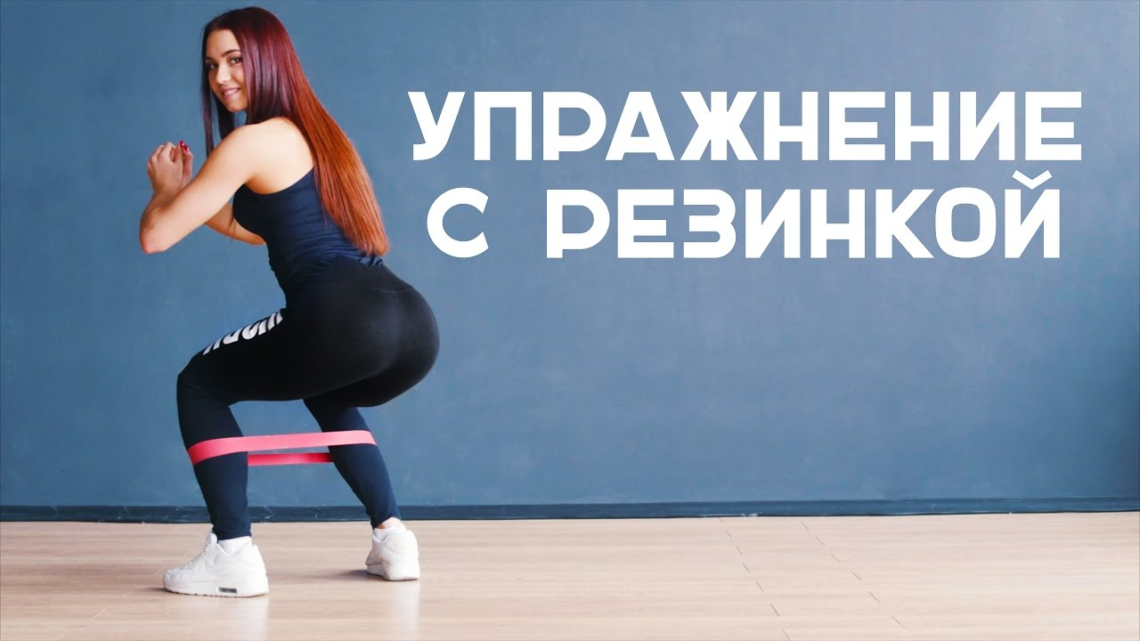 Руки, плечи, пресс: 8 упражнений с резиновой лентой для мужчин