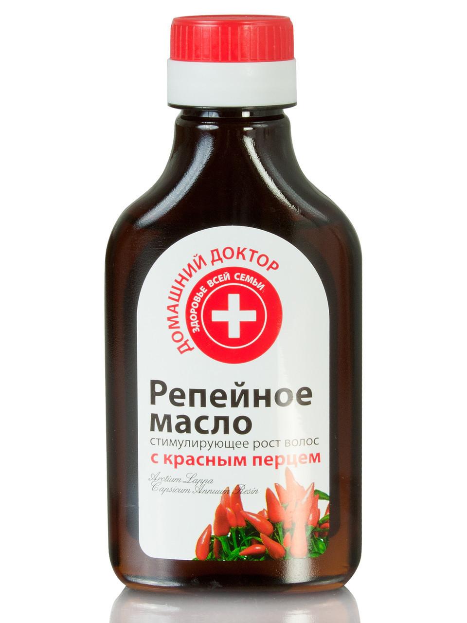 Красный перец и репейное масло для бровей